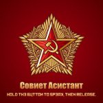 Quirky App Of The Day: Soviet Assistant