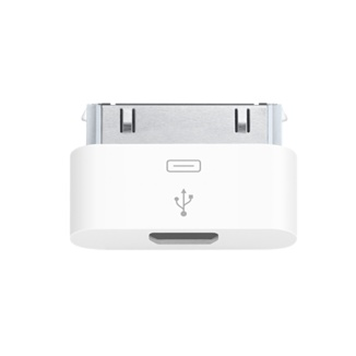 "Apple Unveils 30-Pin-To-Micro-USB Adapter, Elegantly Skirts International ""Standard"""