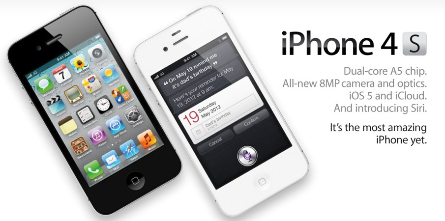 Here Are The Top 10 New iPhone 4S Features You Need To Know About