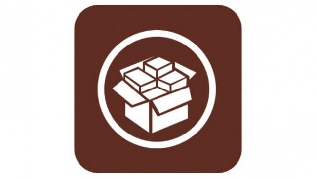 Our Favorite Dev Teams Discuss Untethered iOS 5 Jailbreak, iPhone 4S Unlock