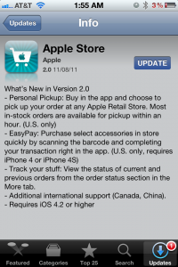 Apple Store iOS App Gets A Major Update - Adds Personal Pickup, EasyPay And Tracking