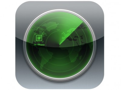 Jailbreak Only: MobileMonitor - Big Brother Meets Your iPhone
