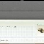 Evernote Peek Update Adds Virtual Smart Covers