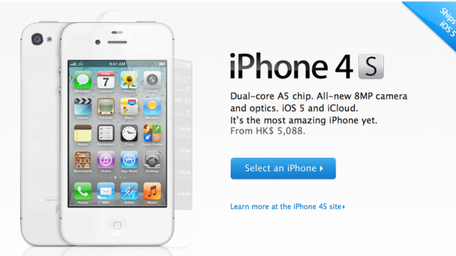 The iPhone 4S Sells Out In Hong Kong - In 10 Minutes