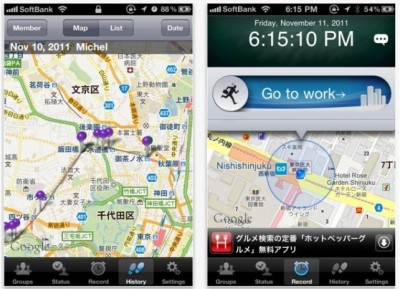 GPS Punch! - Track Your Pesky, Lazy Employees With This Free App