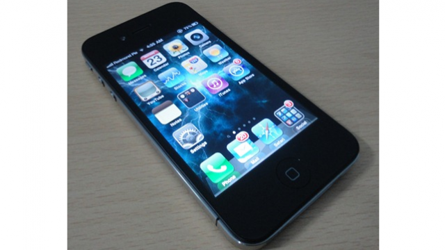 Jailbreak Only: vWallpaper 2 - Live Wallpapers Get iOS 5 Compatibility