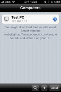 RemoteSound - Using the iOS device as PC Speaker by Scienpix, Inc. screenshot