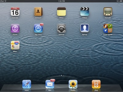 New iPad Wallpapers Showing Up In iOS 5.1 Beta 2