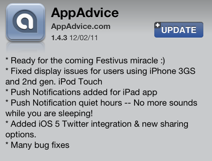 AppAdvice App Gets Updated - For Festivus And Beyond!