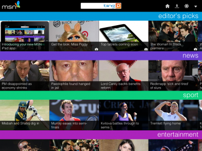 MSN UK Now Available For Apple Fans In The United Kingdom