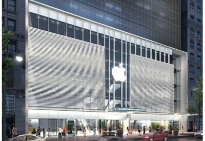 Apple To Announce Q1 2012 Financial Results On January 24