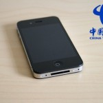 China Telecom To Carry CDMA iPhone 4S In February Or March