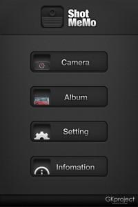 Shot MeMo by GKproject screenshot