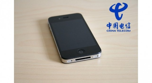 It's Confirmed: China Telecom Customers To Get iPhone 4S This March