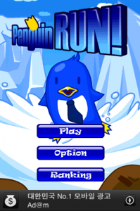 Quirky App Of The Day: Penguin Run