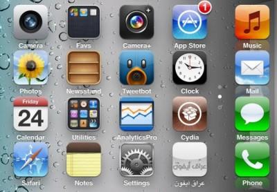 IconRotator Rotates Your App Icons According To Device Orientation