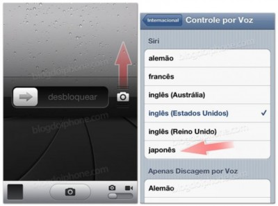 Leaked iOS 5.1 Pre-GM Shows Camera Slider And Japanese Siri