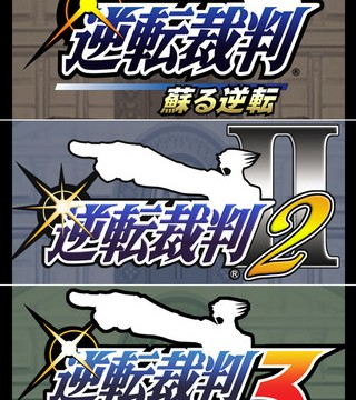 Phoenix Wright Ace Attorney 123HD Lands In The Japanese App Store