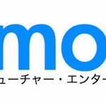 Ngmoco Restructuring Leads To Layoffs And Canceled Games