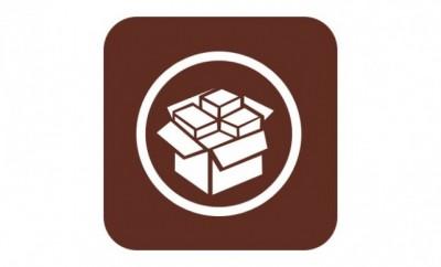 Jailbreak Hacker Talks iOS 5.1 Solution For A5 iOS Devices