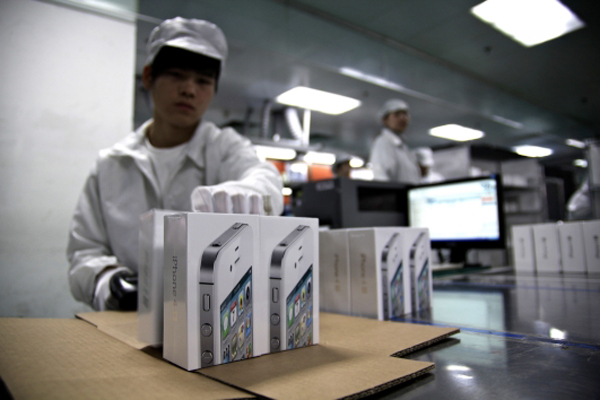 Foxconn Looking To Improve Worker Conditions In China