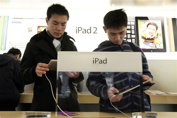 Chinese Official: Apple Doesn't Own iPad Trademark