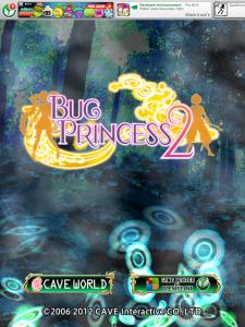 Bug Princess 2 by CAVE CO.,LTD. screenshot