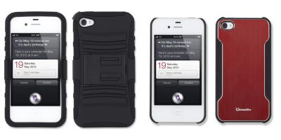 Product Review: Qmadix Xtreme and Metalix Cases For iPhone 4 And 4S