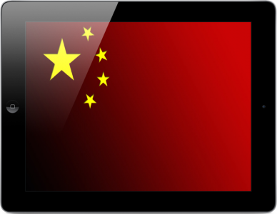 Apple To China: No New iPad For You