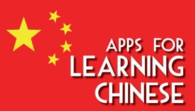 New AppList: Apps For Learning Chinese