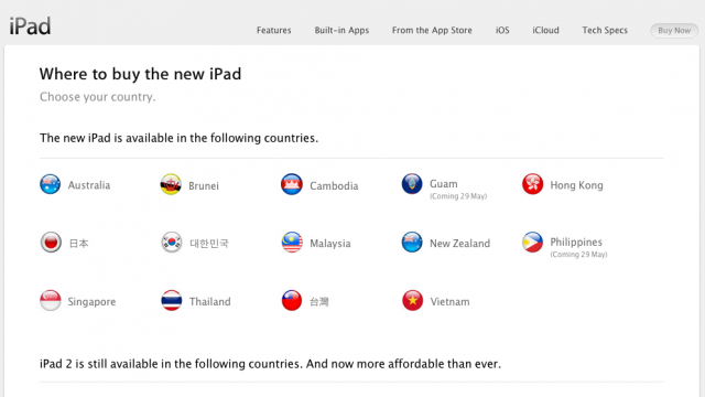 New iPad To Invade Shores Of Guam And Philippines On May 29
