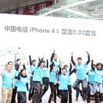 The iPhone 4S Launch Propels China To Become The Largest Smartphone Market