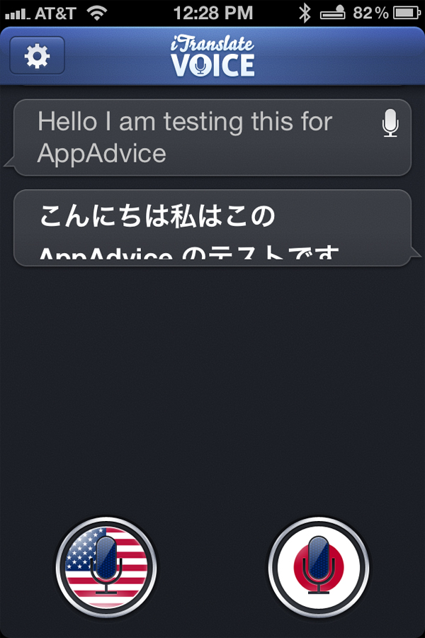 New iTranslate Voice Provides Real-Time Translation Between Languages