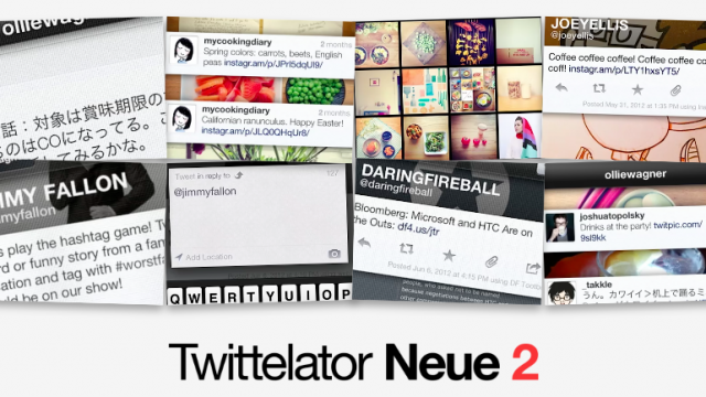 Twittelator Neue 2.0 Proudly Chirps With Lots Of New Features