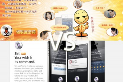 Chinese Company Sues Apple Over Ambiguous Siri Patent Infringement
