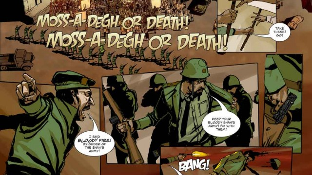 The Revolution Continues! Interactive Graphic Novel CIA: Operation Ajax Now Optimized For iPhone