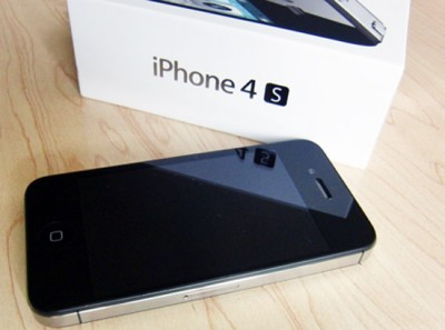 Apple Wants You To Ditch Your iPhone 4S, Now Offering Trade-Ins