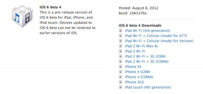 YouTube App Disappears In Latest iOS 6 Beta