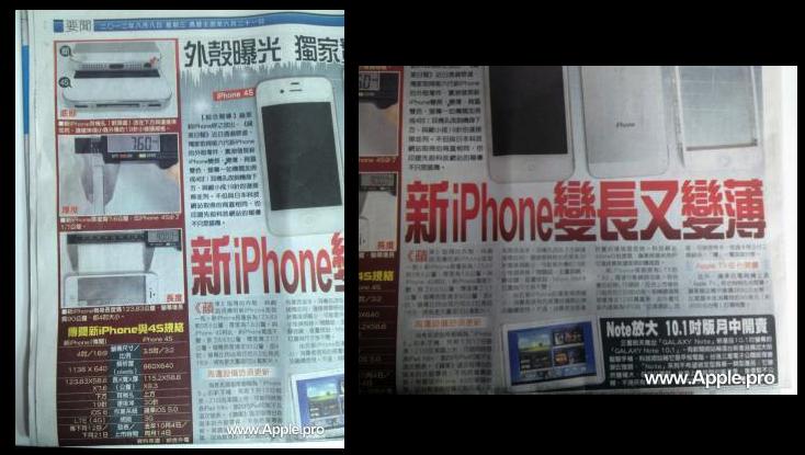 iphone?