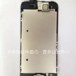 Photo Of Apparent Next-Generation iPhone Hardware Might Show NFC Technology