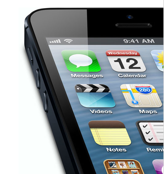 Apple To Start Personal Pickup Service For The iPhone 5 Tonight