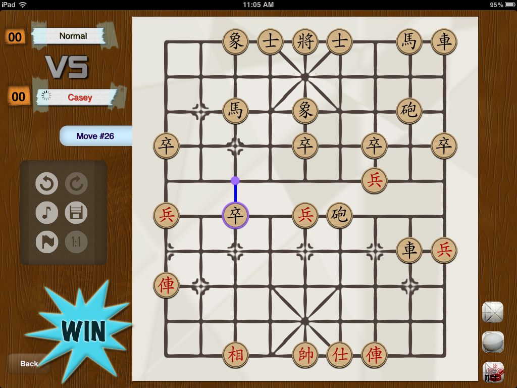 Get Your Fill Of Xiangqi By Winning A VHChineseChess Promo Code For iPad