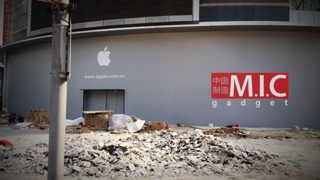 Beijing's Third Apple Store To Open Later This Month
