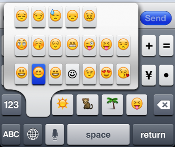 How To Add Emoji Icons To Your Default iOS Keyboard