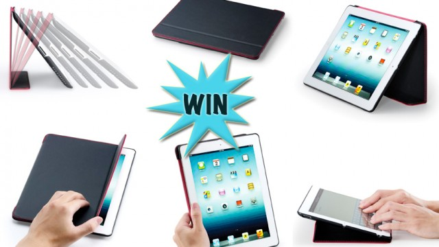 Win An Acase F1 Classic Leather Case To Protect And Use Your iPad In Style