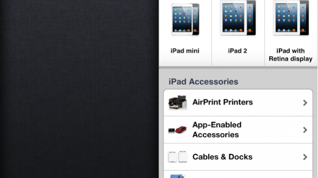Apple Store App Now Includes Passbook, Siri Integration