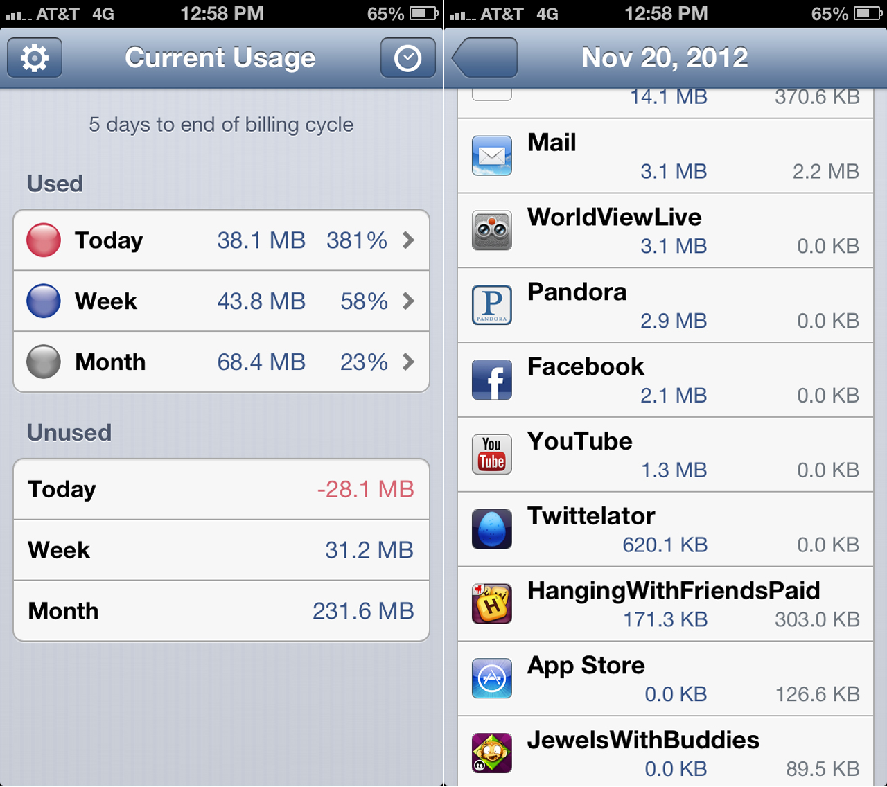 DataMan Pro For iPhone Regains Advanced App Watch