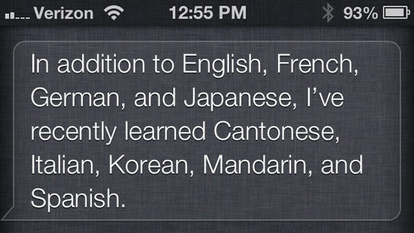 Job Posting Suggests Siri May Soon Be Speaking More Languages