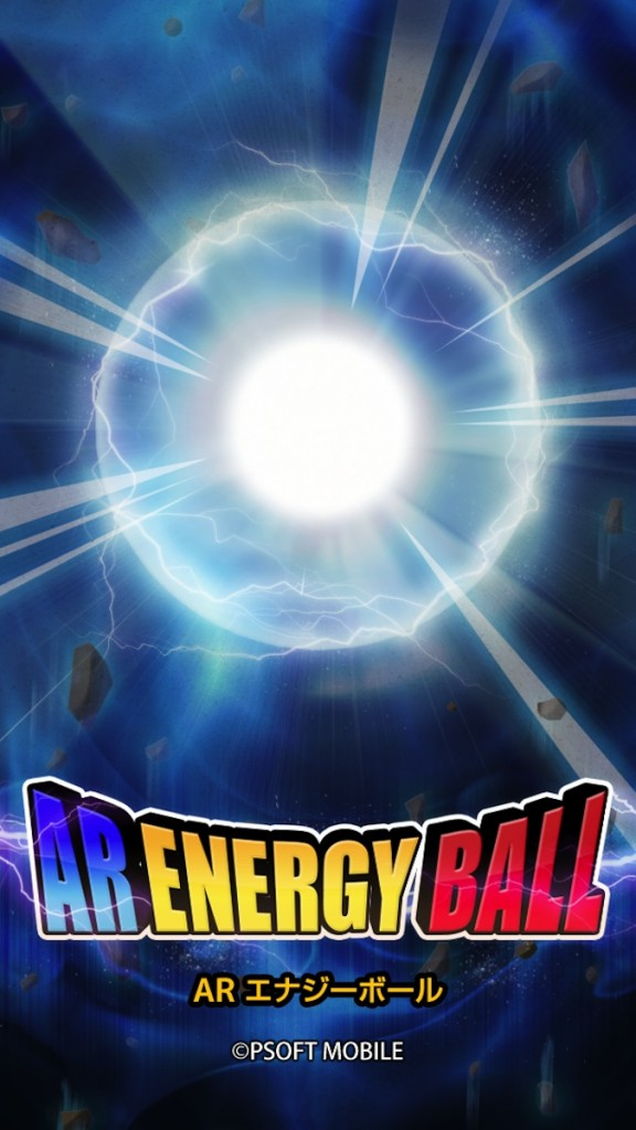 Quirky App Of The Day: Explode Objects In Your Pictures With AR EnergyBall