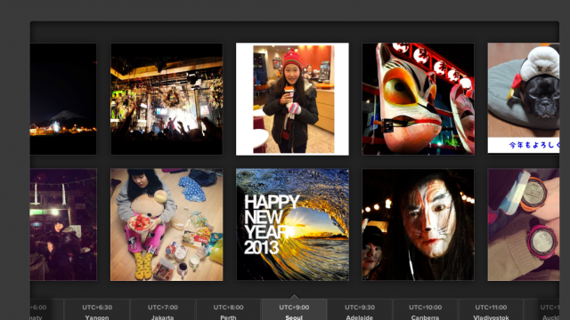 Instagram Is Ringing In The New Year With Photos